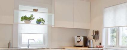 Plissègardiner er både en praktisk og dekorativ løsning